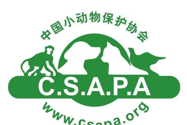 csapa-logo7A863D36-01C9-4452-1C88-682941032FF9.jpg