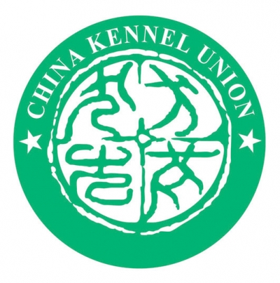 Chinese Kennel Club